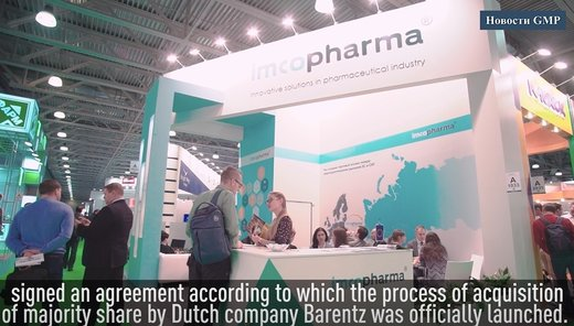 Видео с выставки Pharmtech & Ingredients 2019